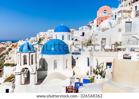 Oia village with blue domes, Santorini, Greece