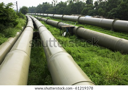 Oil and Gas Industry at outdoor at day - stock photo