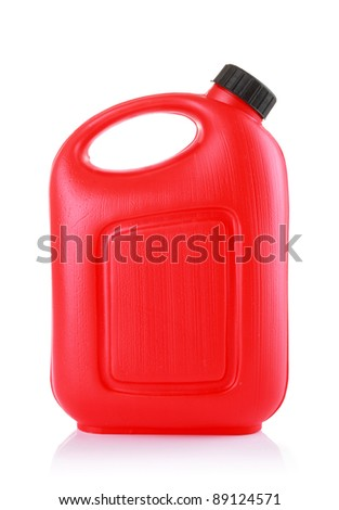 Oil canister isolated on a white background - stock photo