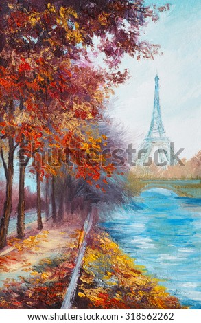 Oil painting of Eiffel Tower, France, autumn landscape - stock photo