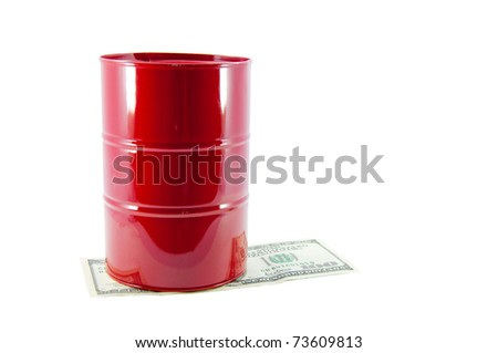 Oil price - stock photo