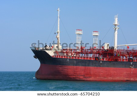 Oil Tanker At Sea - stock photo