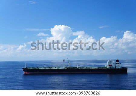 Oil Tanker on sunny day - stock photo