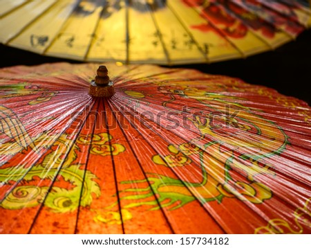 Oiled paper umbrella?Chinese style - stock photo