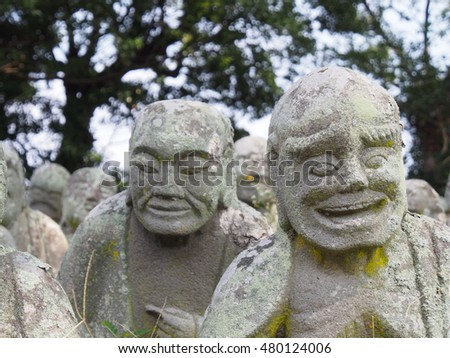 Oita, Japan: September 8, 2016; Touko-ji is a Buddhist temple in Usa-city, oita Japan where you can find more than a five hundred stone statues called Rakan.