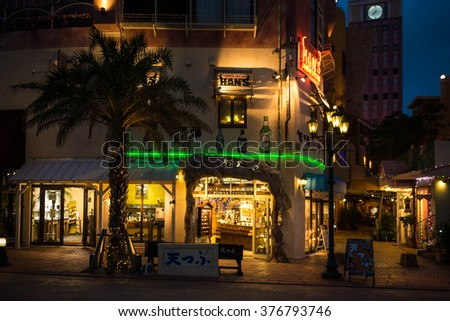 OKINAWA, JAPAN - JUNE 29, 2015: Commercial district in the Mihama american village.