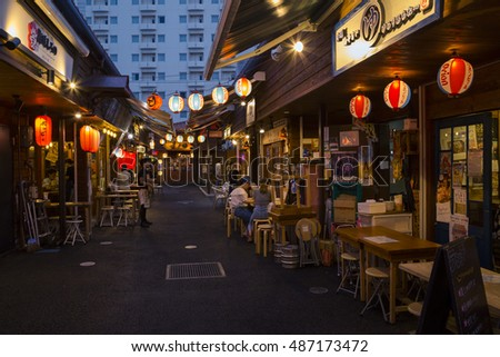 OKINAWA, JAPAN - June 13, 2016 : night view of Japanese food stalls 'Yatai' street in Okinawa   international street