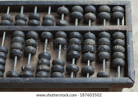 Old abacus close up in Thailand - stock photo
