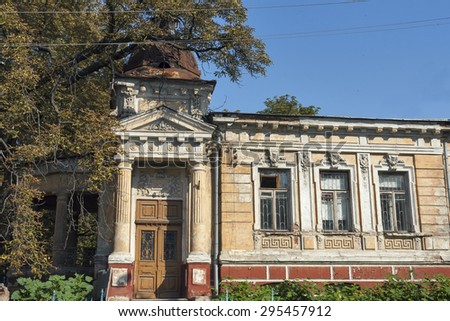 Old abandoned stone house built in the 18th century. Surukchi House - a mansion, in which for many years has stayed world famous opera bass singer Feodor Chaliapin. Kharkiv, Ukraine. - stock photo