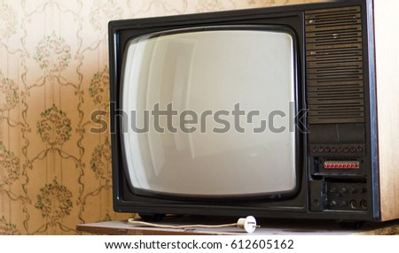 Old abandoned TV