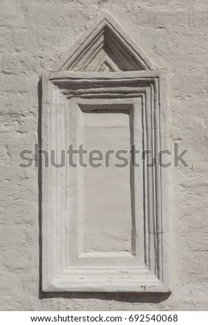 Old Aged Plastered Faux Arch False Stock Photo (Edit Now)- Shutterstock