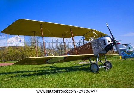 Old Airplane on the Museum - stock photo