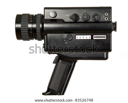 Old antique video camera on white background - stock photo