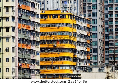 Old apartment buildings in hong kong - stock photo