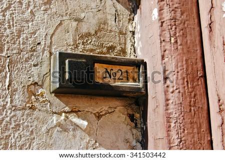 Old Apartment doorbells - stock photo