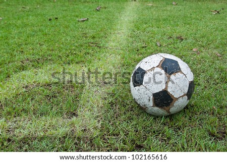 old ball - stock photo