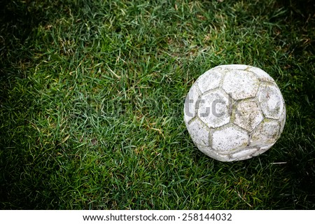 old ball of stone - stock photo