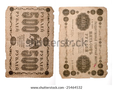 old banknote - stock photo