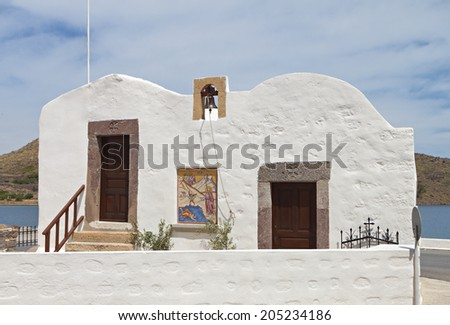 Old baptistery of Saint John the Evangelist at Patmos island in Greece  - stock photo