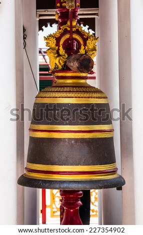 old bell in temple - stock photo