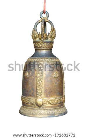 Old bell on white background (isolated) - stock photo