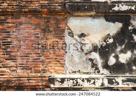 Old brick and concrete wall