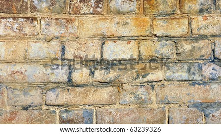 old brick wall: can be used as background - stock photo