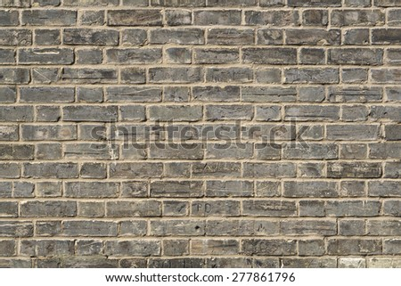 Old brick wall details and texture closeup - stock photo