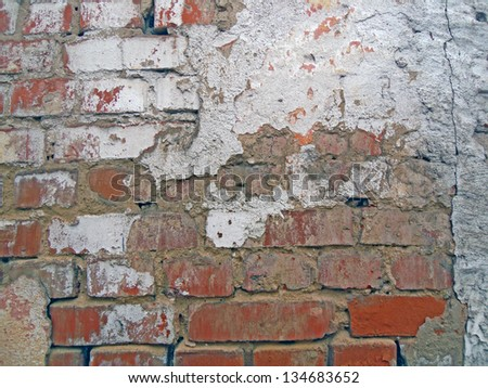 Old brick wall fragment - stock photo