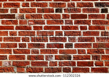 Old brick wall, may be used as background - stock photo