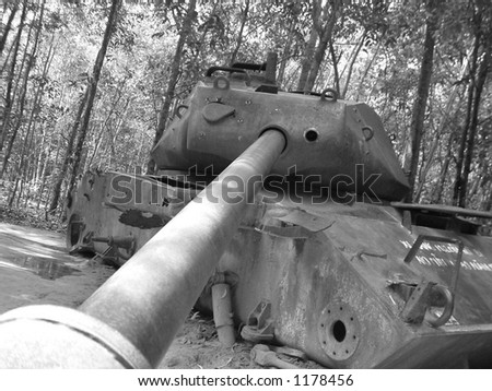 Old broken tank - stock photo