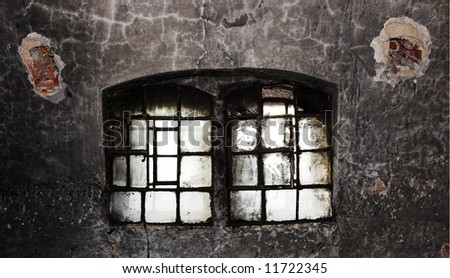Old broken window - stock photo