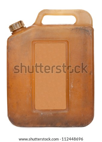 Old canister - stock photo