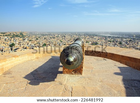 old cannon on roof of Jaisalmer fort in India - stock photo