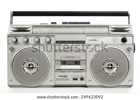 Old cassette player - stock photo