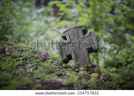 Old cemetery with miner memorials in Rosia Montana mining town of Transylvania, Romania - stock photo