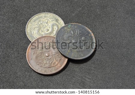 Old chinese coin of Qing Dynasty - stock photo