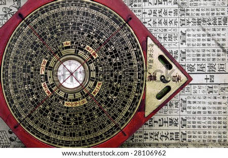 old chinese feng shui compass - stock photo