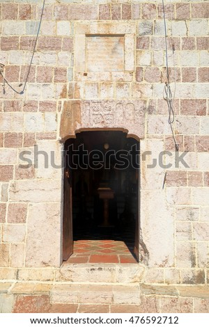 Old church entrance from the Adriatic sea area of Montenegro