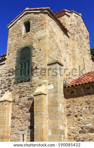 Old church of San Miguel de Lillo in Oviedo, Spain - stock photo