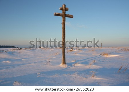 old church slavonic cross