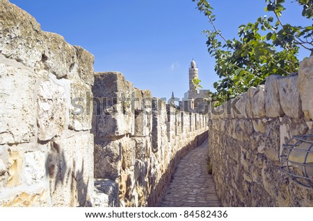 Old City, Citadel and Tower of David, Jerusalem, Israel - stock photo