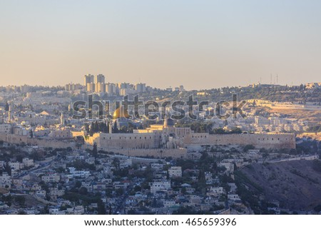 Old city Jerusalem, capital of state Israel, view from the southern side