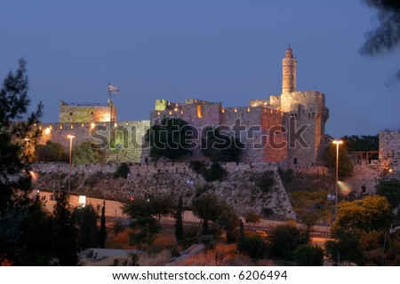 Old city of David in Jerusalem at night. - stock photo