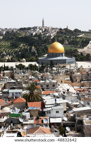 Old city of Jerusalem. Temple Mount: Dome on the Rock, Russian church, jewish cemetery. Everything is close. - stock photo