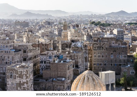 Old City of Sana'a, Yemen. UNESCO World Heritage - stock photo