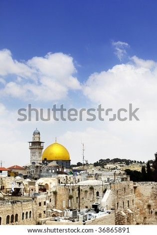 Old city of the Jerusalem with dome of the rock. Israel - stock photo