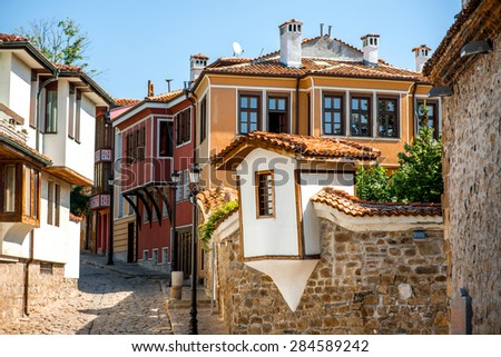 Old city street view with colorful buildings in Plovdiv, Bulgaria - stock photo