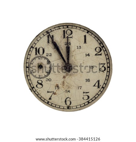 Old clock isolated on white background - stock photo