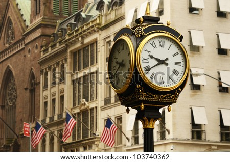 old clock on the avenues of new york city - stock photo
